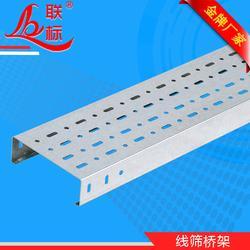 镀锌铁线槽规格,国标厚(在线咨询),铁线槽图片
