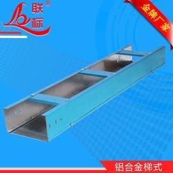 青海槽式电缆桥架-槽式电缆桥架-联标桥架图片