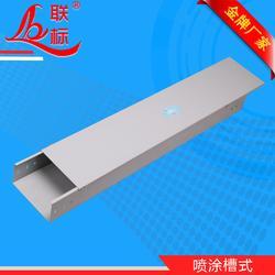 熱鍍鋅線槽-線槽-低壓線槽(查看)
