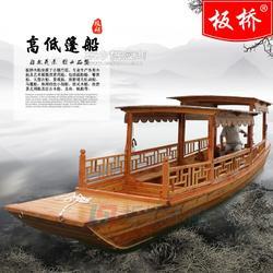 高低蓬船怎么样哪里有的卖啊图片