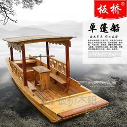 六角单亭船怎么样啊和别的船区别是什么图片