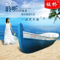 打造合适的仿欧式手划船世界顶级工艺图片