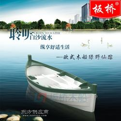 特价厂家直销两头尖手划欧式木船 旅游景观装饰道具船 钓鱼捕渔船图片