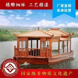 供应耐用型木制画舫餐饮船图片