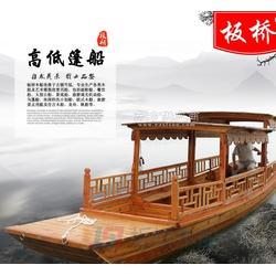 高低蓬船可以坐多少人啊图片