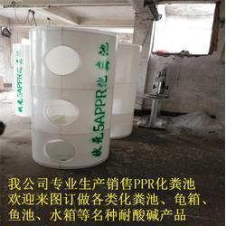 状元不锈钢水塔(多图)|湛江ppR化粪池|化粪池图片