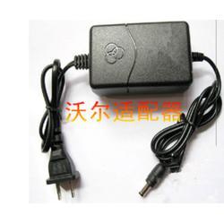 沃尔电子(图)|充电器适配器|充电器图片