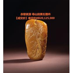 金銅佛像行情-金銅佛像-明清青花瓷圖片