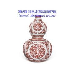 厦门瓷器、厦门瓷器鉴定机构、厦门古董拍卖图片