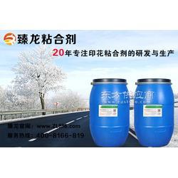 环保印花粘合剂TS04B-15A图片