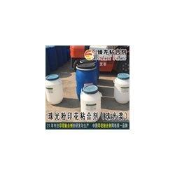 臻龙丙烯酸珠光粉胶粘剂环保高力棉布化纤纺织布料图片