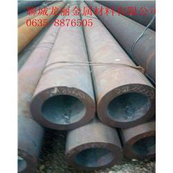 低价20号钢管-现货销售(在线咨询)漯河20号钢管图片