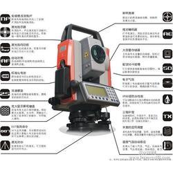 销量好的进口全站仪,鹤山进口全站仪,地测测绘仪器(查看)图片