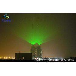 G40W单绿地标激光灯_激光地标_万圣光电在线咨询图片