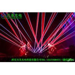 20W(RGB)彩色激光灯-全彩激光灯-万圣光电在线咨询图片