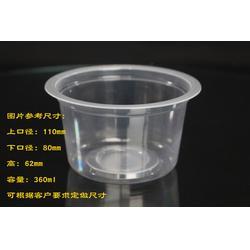 透明打包碗多少钱_诸城万瑞塑胶_威海透明打包碗图片