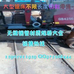 徐州昌运金属材料(图)|精密无缝钢管|连云港无缝钢管图片