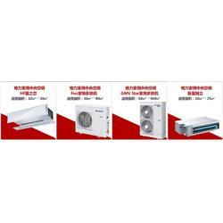 3匹中央空调-中央空调-格力图片
