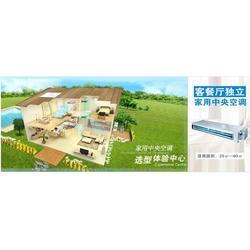格力空调价钱-李沧中央空调-格力家用中央空调图片