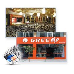 济阳家用中央空调 格力山东总部 家用中央空调销售图片