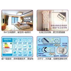 家用中央空调,山东家用中央空调,格力家用中央空调(查看)图片