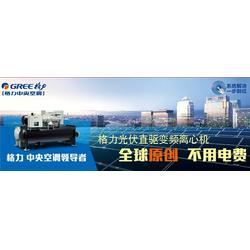 鄄城家用中央空调-格力山东总部-家用中央空调品牌图片