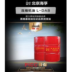 海孚石化、压缩机油L-DAB68#参数、甘孜藏族压缩机油图片