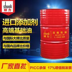 绍兴压缩机油、海孚石化、压缩机油L-DAB68图片