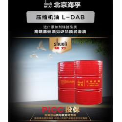 海孚石化,杭州压缩机油,压缩机油L-DAB100#参数图片