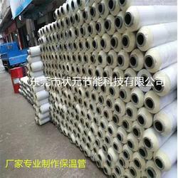 状元(图)、康泰保温管采暖热力专用管、康泰保温管图片