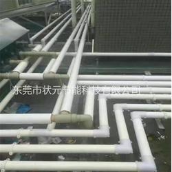 保温管(多图),东莞工厂热水保温管,工厂热水保温管图片