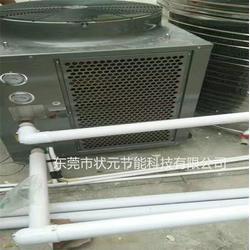 热力保温管 状元 茶山保温管图片