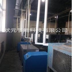 广州(多图)_热水保温管厂家_保温管厂家图片