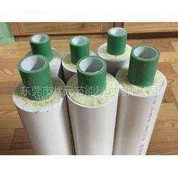 保温管质量哪家好、采购热水直埋保温管、国产热水直埋保温管图片