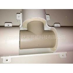 保温管质量哪家好(图)|不锈钢无缝保温管|采购无缝保温管图片