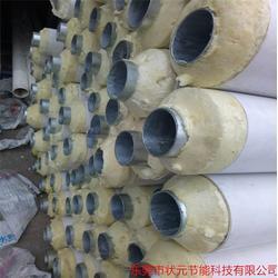 状元 40露天保温管-保温管图片
