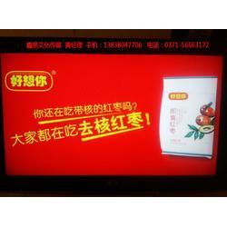 开机换台广告公司-换台广告 鑫艳文化传媒图片