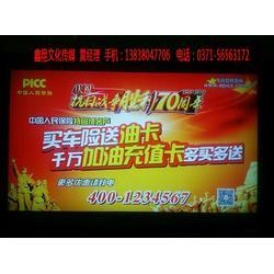 【鑫艳文化传媒】、电视开机广告公司、电视开机广告图片