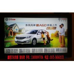 【鑫艳文化传媒】|洛阳机顶盒开机广告|开机广告图片