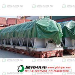 货车帆布 优质PVC涂塑布 货车帆布生产厂图片