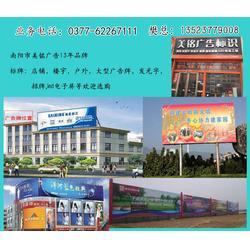 南阳广告招牌-平舆招牌-美铭广告提供优质服务(查看)图片
