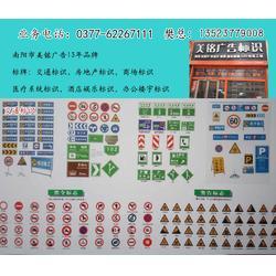 房地产标识、美铭广告满足您的设计需求、郑州房地产标识图片