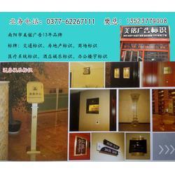 5A景区的标识牌制作,洛阳旅游景区标识,旅游景区标识图片