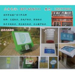 社旗广告标识制作公司-淅川广告公司-选美铭广告(查看)图片