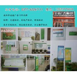 南阳医疗系统标识 标识 美铭广告品质一流.值得信赖(查看)图片