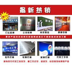 南召广告制作-唐河广告制作-美铭各类广告牌稳定强图片