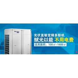 济南中央空调-格力-中央空调安装图片