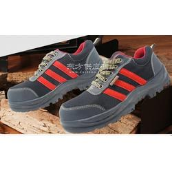 885防砸安全鞋劳保鞋工作鞋防护鞋钢头皮鞋耐酸碱鞋荔纹牛皮鞋图片