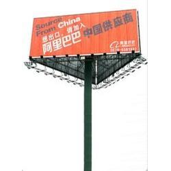 灯杆广告牌图片
