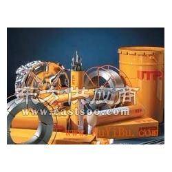 德国UTPADUR650耐高温耐磨堆焊焊丝 进口耐磨焊丝 进口焊丝图片